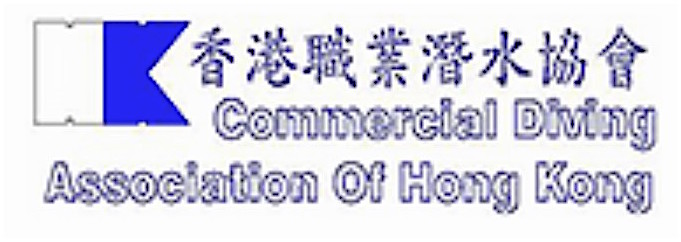 Commercial Diving Association of Hong Kong