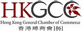 Hong Kong General Chamber of Commerce